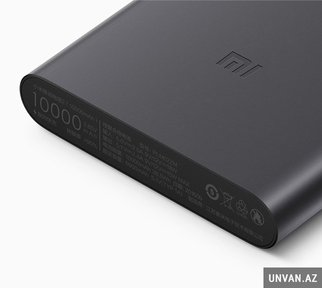 Xiaomi Power Bank 2 (10000mAh, Qara)