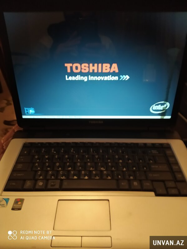 Toshiba Reading