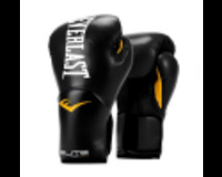 EVERLAST ELİTE PRO STYLE TRAİNİNG GLOVES 12 oz