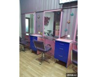 Shaden beauty studio