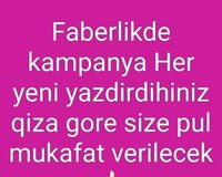 Faberlik is