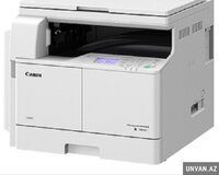 Canon printer 2206