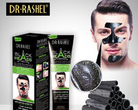 Qara maska for men