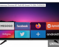 "Телевизор Zimmer 43"" Full hd Smart tv zm-tvsf433"