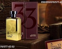 Ombre 33 Leather Eau De Parfum Natural Sprey for u