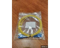 "Kabel ""Patch Cord"" 10 m"