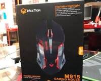 Meetion M915 Gaming Mouse
