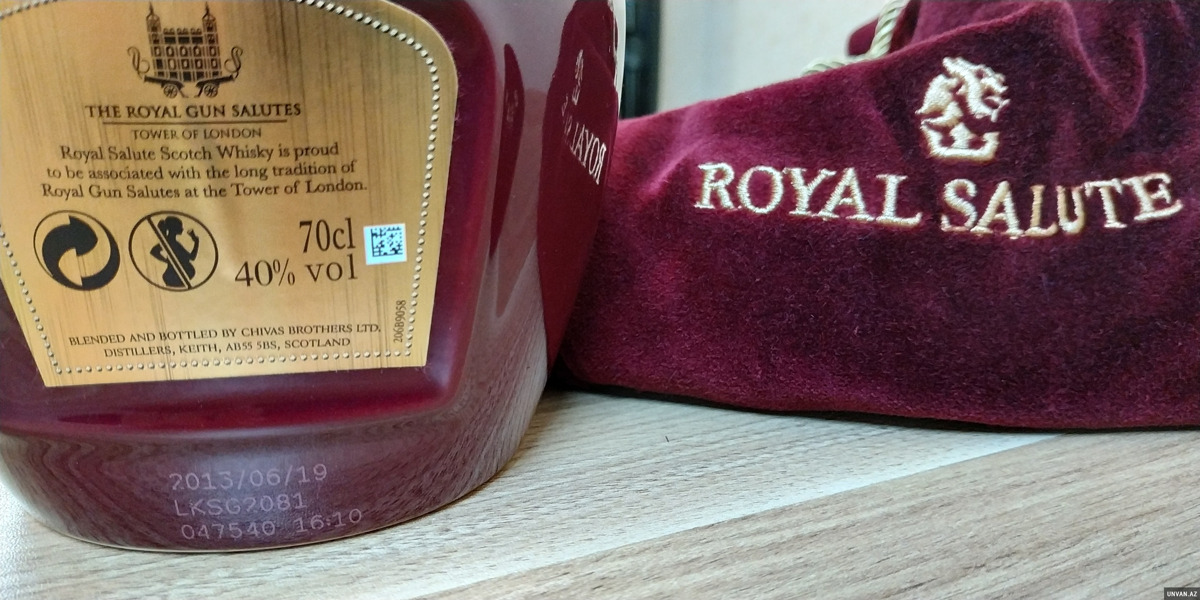 "Виски Chivas, ""Royal Salute"" 0.7 л"