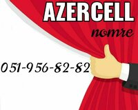 Azercell 051-956-82-82
