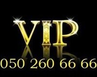 050 260 66 66 Vip number